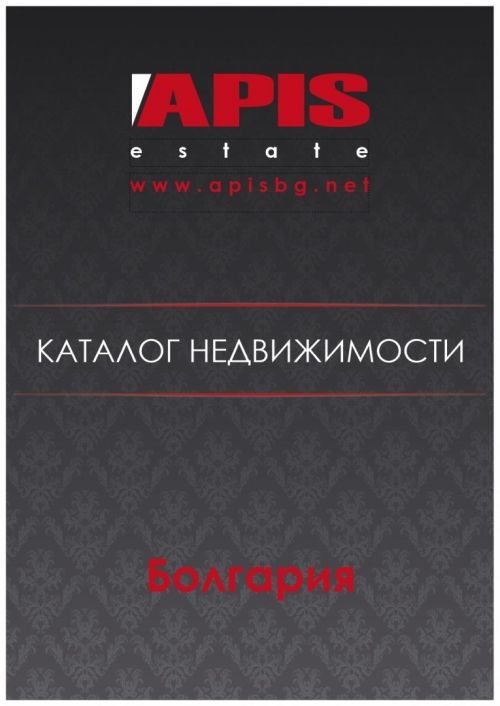 APIS Catalog 3